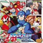 【ネタバレ】ロックマンクラシックスコレクションプレイ日記4【3DS】
