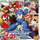 【ネタバレ】ロックマンクラシックスコレクションプレイ日記2【3DS】