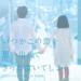 【ネタバレ】いつかこの恋を思い出してきっと泣いてしまう第8話ドラマ感想【月9】