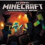 【マイクラ実況】今日のマインクラフトプレイ日記PART1-1