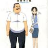 【ネタバレ】おじさんとマシュマロ #5「飲み会とマシュマロ」【アニメ感想】