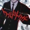【ネタバレ】ワールドトリガー 第68話「狙われる玉狛」【アニメ感想】