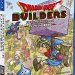 【ネタバレ】ドラゴンクエストビルダーズプレイ日記2【PS4】