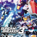 【ネタバレ】ガンダムブレイカー3プレイ日記1【PS4】