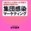 渋谷警察署で19人が結核集団感染!うち6人が発症!