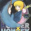 【ネタバレ】HUNTER×HUNTER No.351「死闘」【漫画感想】
