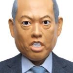 舛添都知事大炎上!5000万円問題に続き韓国人学校増設に批難3000件!撤回はないと強気!