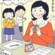 【ネタバレ】早子先生、結婚するって本当ですか? 第7話ドラマ感想【木10】