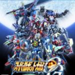 【ネタバレ】スーパーロボット大戦OG ムーン・デュエラーズプレイ日記14 最終回【SRPコンプ】