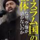 【アメリカ】ナイトクラブ銃乱射事件イスラム国が犯行声明!!史上最悪の銃乱射事件