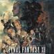 【PS4】ファイナルファンタジー12 ザ ゾディアック エイジが2017年発売決定!