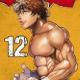 【ネタバレ】刃牙道 第122話「火山」【漫画感想】