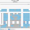 【109】ワンピースフィルムゴールドの予約席開始も、未だに席はがら空き【大丈夫?】