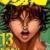【ネタバレ】刃牙道 第127話「それでいい」【漫画感想】