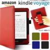 【Amazonはクソ】Kindle Unlimitedから無断で講談社の1000を越える書籍全削除!講談社は強く抗議!