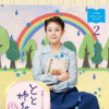 ブチャくなる高畑充希と坂口健太郎が熱愛!『とと姉ちゃん』や『いつ恋』で共演!