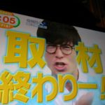 【ニュース】オリラジの新ネタ『パーフェクトヒューマン』の誕生秘話!