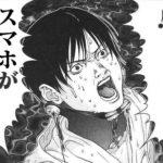【日記】スマホがオシャカになった【ガラケー最強】