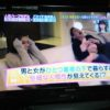 【モシモノふたり】井戸田潤と滝沢カレンの2泊3日の同棲生活ヤバすぎる((((;゜Д゜)))