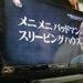 【イッテQ】出川哲郎のはじめてのおつかい第三弾クソワロタw【出川語録】