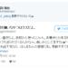 アイドルの冨田真由さんがファンに全身20箇所めった刺しされ重体!9日より警察に相談していたのに防げなかったのか?