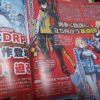 【Vita】デモンゲイズ2の発売決定キタアアアアアアアアア!!