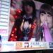 【AKB総選挙】1位は指原莉乃!2位は渡辺麻友!にゃんにゃん仮面ことこじはるは16位!卒業を発表【2016】