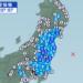 【地震】近日中にデカい地震が来そうなんだが、本命は6月末~7月?【新潟?長野?東北?】