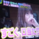 【火曜サプライズ】しばらく見ないうちに深田恭子がめちゃくちゃ可愛くなってた件