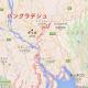 【ISが犯行声明】最悪の結末!バングラデシュ人質事件で日本人7人の死亡確認