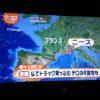 【速報】フランスのニース市でテロ発生!トラック突っ込み警察と銃撃戦!数十人が死亡し、百人以上が負傷!!