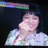 【火曜サプライズ】金朋大暴走w特技を披露するも結果はw【金田朋子】