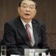 NHK会長「ワンセグについても受信料の徴収してくからヨロシク!」