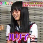 【モニタリング】広瀬すずはヤハリ超絶美少女だった!JKルリ子に扮したら、あり得ない程の美少女に!