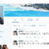 【嘘?】深田恭子のtwitterアカウント(本物?)がヤッターマン続編が決定したとツイート【ホント?】