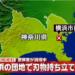 【神奈川県】横浜の団地でまた刃物男立てこもり事件発生!現在説得中!