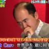 【おじゃマップ】最新カラオケグルメ事情!まねきねこ、シダックス、PASELAを紹介!