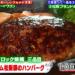 【2016】この秋注目の日本一おいしいグルメが決定!北海道の肉バルのTKGに決定!