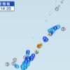 【地震】鹿児島県知名町瀬利覚で震度5弱の地震発生!予言の終わり?予言の始まり?