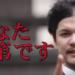 やりすぎ都市伝説2016夏!今夜放送!!ハリポタみれねぇ((((;゜Д゜)))