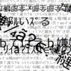 【閲覧注意!!】女子高生AI『りんな』ちゃんの女優デビューブログが怖すぎてやば過ぎる!!みたらアカン奴やで