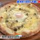 【おじゃマップ】東京には8円でピザが食える店があるのかよ!!【88ピザ部】