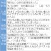 電通新入社員の高橋まつりさんが過労死した件を『情けない』と言った長谷川秀夫が情けなさ過ぎる件