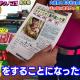 【沸騰ワード10】タケノコ王第9弾!講演会に出るの巻!タケノコ王らしさとはなんだらな~!?