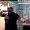 性の喜びおじさんがニコ生で生歌を披露!