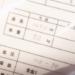 【ネタバレ】月曜日のたわわ 第5話「アイちゃんと決戦の身体測定」【アニメ感想】