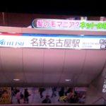 【とくダネ!】名古屋に髪切り大学生現る!!女性の髪を切って売りさばいていたのか!?【大学生逮捕】