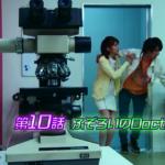【ネタバレ】仮面ライダーエグゼイド 第10話「ふぞろいのDoctors!」【ドラマ感想】
