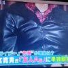 【とくダネ!】成宮寛貴を売ったA氏がテレビに出てきて弁明!お金目当てじゃありません!「は?」