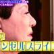 【モシモノふたり】美川憲一のロサンゼルス別荘生活がヤバすぎる((((;゜Д゜)))
